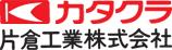 片倉工業株式会社